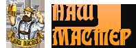 small-logo4