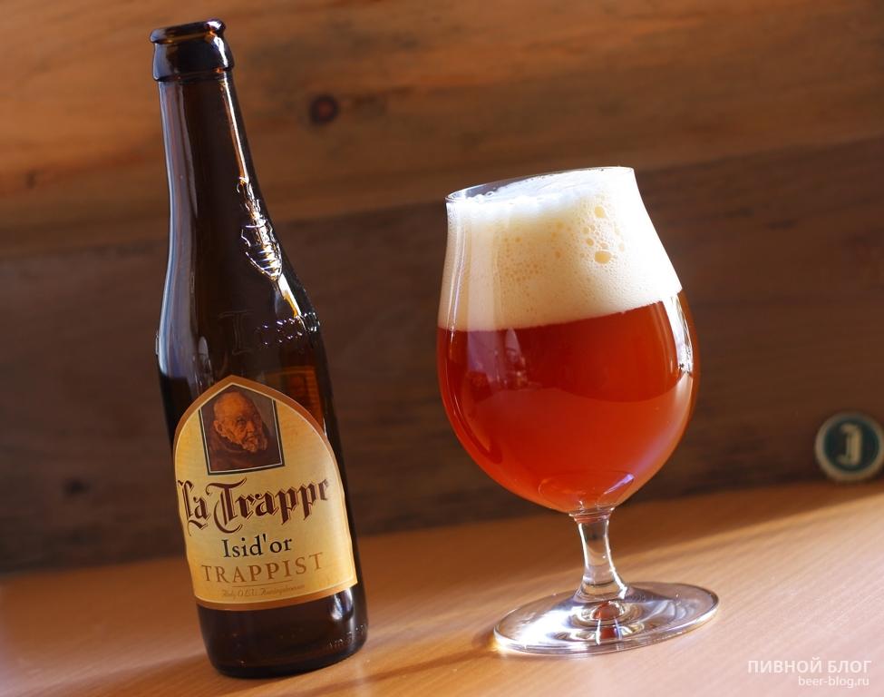 Траппистское пиво — аббатский эль