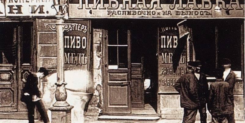 История пива в царской России