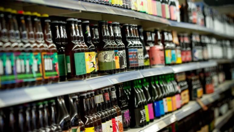 Где самое дешёвое пиво в Евросоюзе?